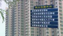 曾接載陳彥霖的士司機作供稱她在車程表現正常