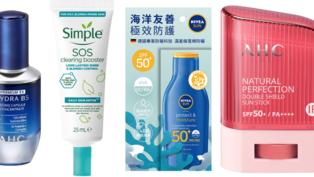 解決夏天肌膚困擾!用對產品就能改善狂出油、流汗異味、長斑暗沉、乾巴巴肌膚