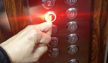 二樓住戶搭電梯會惹人厭?兩派人馬戰翻揭關鍵:素質在哪