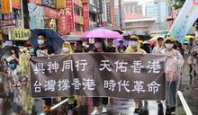 港人最想移居台灣 外媒:蔡政府準備好了嗎?