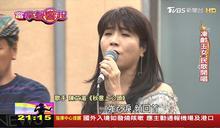 昔「玉女歌手」陳艾湄 曝52歲凍齡8字訣