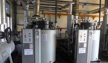 減少空氣汙染 中市提高補助金協助業者汰換鍋爐