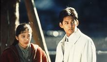 綠茶婊始祖是《東京愛情》的「她」 觀眾過29年還是討厭