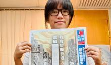 香港支聯會副主席鄒幸彤又遭拘捕 堅定發聲:香港人是嚇不退的!