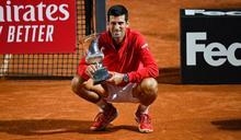 網球》喬帥羅馬奪第36座大師賽冠軍 287周世界第1史上第2