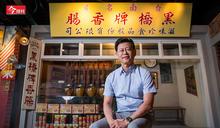 今周刊》台灣香腸6月打進日本 超市上架2天搶光 60年老店黑橋牌怎做到的?