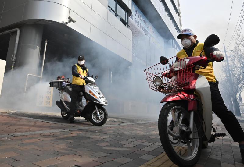COVID-19: Avoid non-essential travel to South Korea's Daegu city, Cheongdo county, says MOH