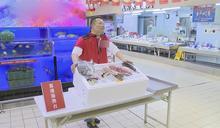 海鮮養殖箱搬進量販店 直播競標帶動業績30萬