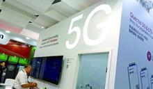 國泰台灣5G+成功募集新台幣79.3億,再締造台股ETF新猷