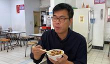 快新聞/「高雄肉燥飯最強!」 陳其邁引戰黃偉哲:台南的還好