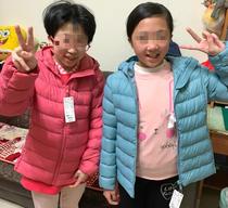 今年冬天不冷-募集孩子的保暖品