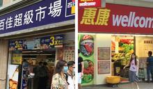 兩連鎖超市如何回饋顧客 政府邀相關機構下周商討