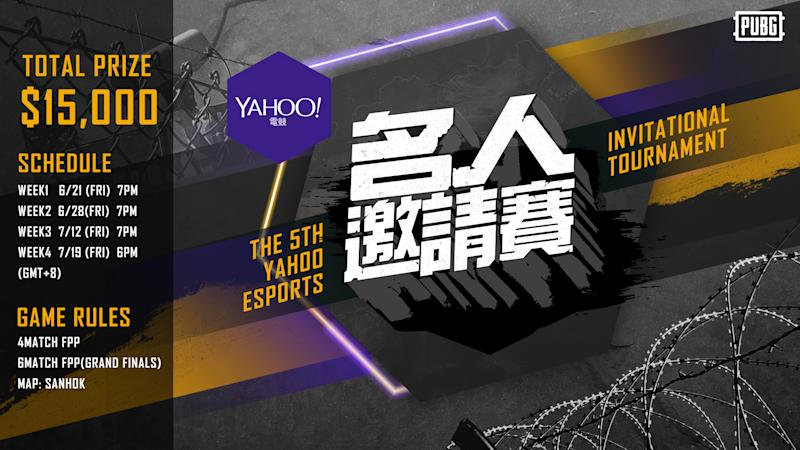 The 5th Yahoo eSports Invitational Tournament