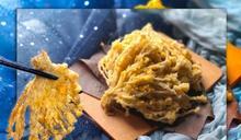 【金菇食譜】金沙炸金菇