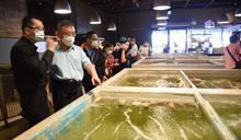 澎縣府會率團取經 參訪北市運動中心、焚化爐、台北魚市