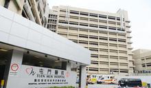 屯門醫院69歲男病人不治 本港累計96人染疫亡