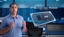 Intel 第 11 代 Core i 筆電處理器正式登場