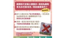 快新聞/網傳小豬吃萊劑顫抖 民進黨:假的勿轉傳