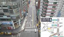台中火車站周邊道路將進行四大動線調整