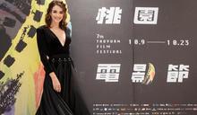 瑞莎深V現身桃園電影節當影展大使 「喜歡在台灣念博士的感覺」