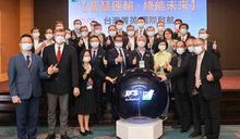 電動車商機3/精英電腦藉智慧運輸加值電子代工價值 攜海外成功經驗回台