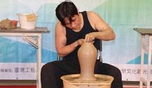 苗栗陶藝術節定於十四日在公館鄉苗栗陶瓷博物館開幕