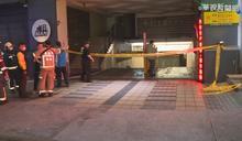 唐吉訶德大樓冷氣起火 緊急疏散39人