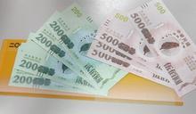 振興「發現金+不印券」可省23億 他喊:投入2024巴黎奧運