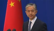 快新聞/蓬佩奧欲聯手全球反制中國 北京:癡人說夢