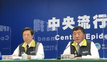 日本又爆3例「台灣輸出」病例! 驚見最小無症狀未足歲男嬰