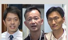 涉潑臭水案明年2月再訊 許智峯陳志全朱凱廸保釋候審