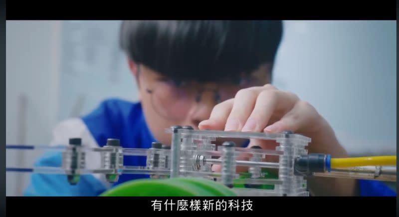 ▲針對台灣AI教育落後國際,教育部有不同看法,認為相關數位學習平台資源豐富,最早在2017年就上線且完全免費,在亞洲中可是數一數二。(圖/擷取自教育部Youtube—108課綱之新興科技)