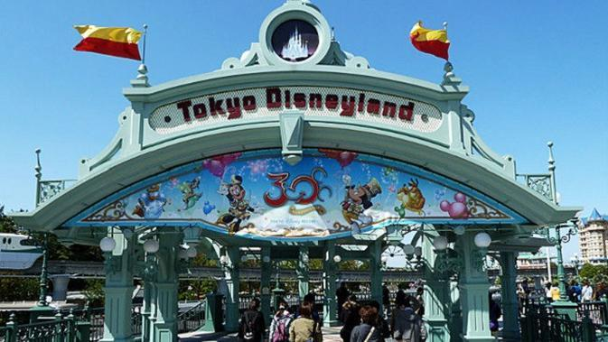 Tokyo Disneyland. (AFP)