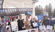 同志遊行訴求性平 護家盟:應加強情感教育