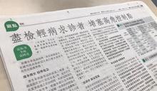 袁國勇指疫情低位市民檢測意欲低 應討論是否強制檢測