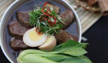 2020臺北市牛肉麵饕味國際大比拼 活動開跑