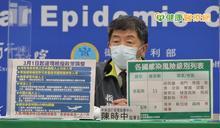 秋冬專案將落幕 3月起調整邊境防疫政策