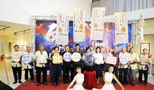 西螺大橋藝陣文化祭 23日登場