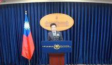蔡英文召開國安高層會議 持續鞏固深化台美關係
