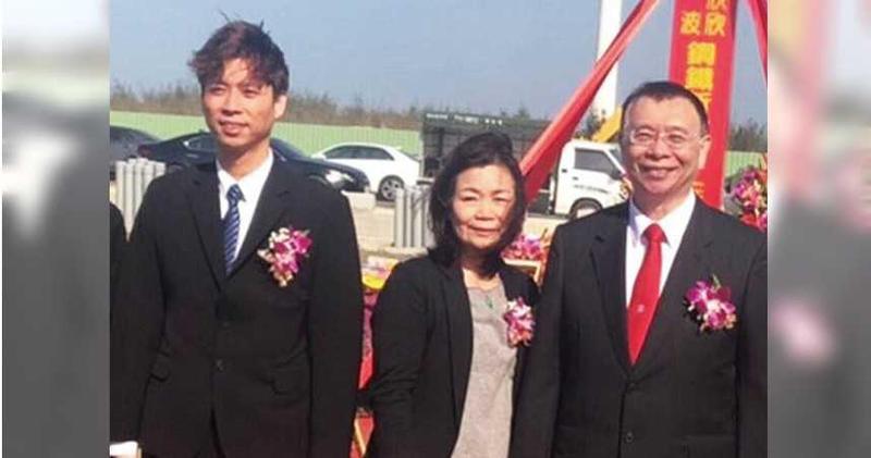 沛波今年1月舉行彰濱新廠動土儀式,董事長蔡玉葉(中)、總經理葉俊良(左)、台鋼集團會長謝裕民(右)皆出席觀禮。