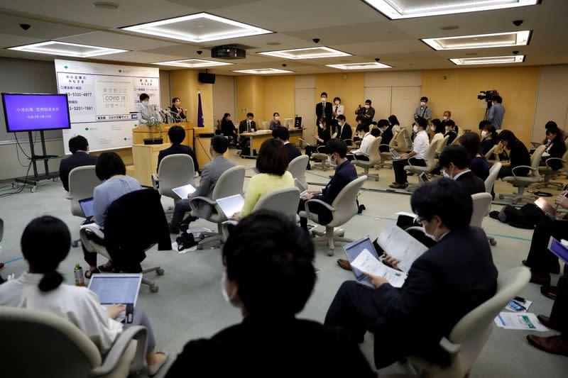 Coronavirus disease (COVID-19) outbreak in Japan