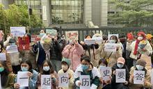 中國#Metoo里程碑 央視朱軍性騷擾案開庭 民眾場外聲援被害人