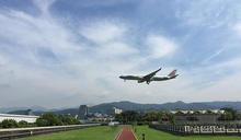 台北的「機」會 坐看台北飛機起降時
