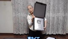 百歲人瑞超過8萬人》誰說年紀大就退流行 日本長輩也可以很時尚