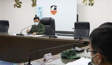 10軍團軍品整備會議 提升管理效能