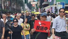 【Yahoo論壇/顏建發】成立海外「臨時政府」香港的民主才有未來