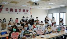 台韓合作推韓語學習管道 崑山科大台南世宗學堂揭牌