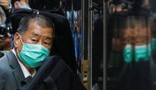 黎智英等香港民主派人士前年國慶示威案被判監14至18個月