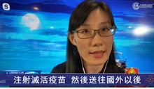 中國喊率先推出武肺疫苗 閻博士:中國自製人體疫苗成功紀錄抱鴨蛋