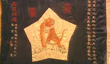 【16釐米膠卷】 九二海戰前沱江艦長追憶陣亡官兵